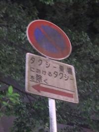 003_3