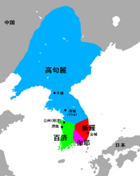 Three_kingdoms_of_korea_map
