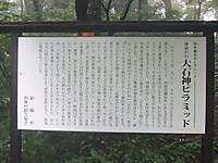 068_500x375