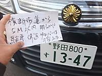 022_500x375