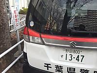 024_500x375