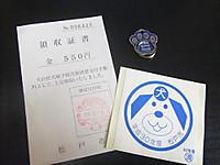 001_500x375
