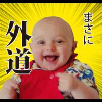 Masanikedou400x400_1